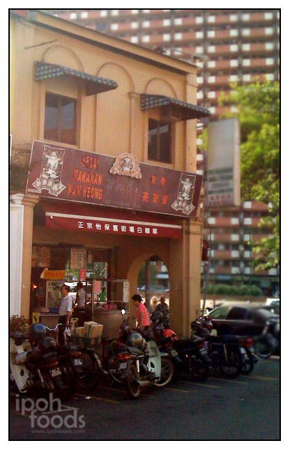 Nam Heong Old Town White Coffee