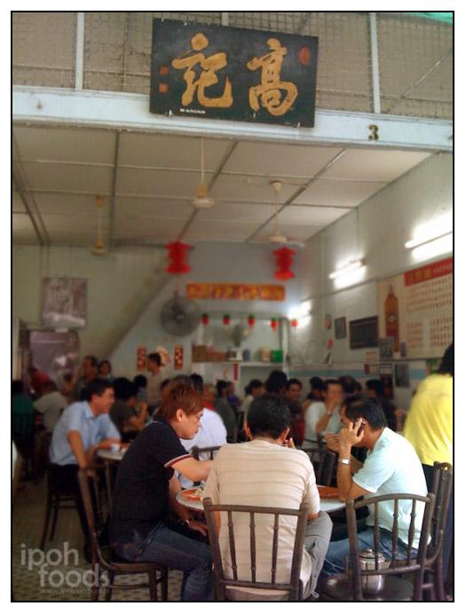 Wong Koh Kee Restaurant
