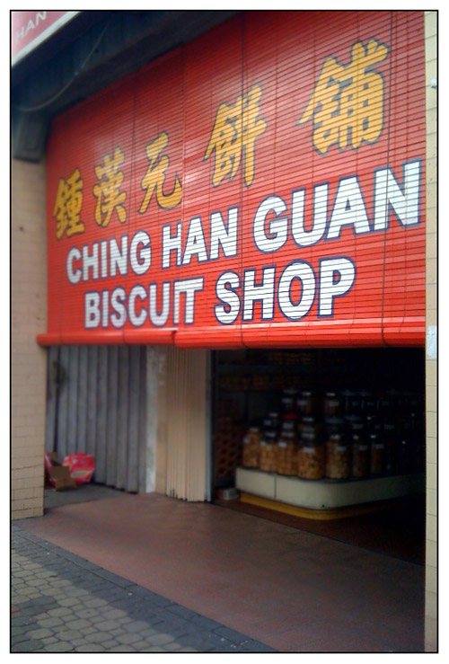 Chin Han Guan Biscuit Shop